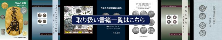 book-0